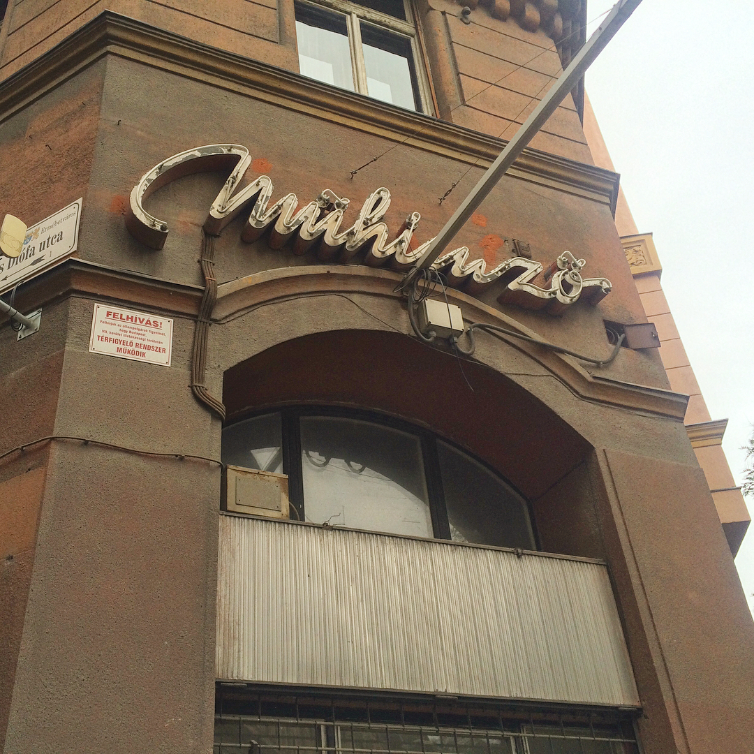 Műhímző hand lettering sign featuring a Hungarian umlaut, Budapest